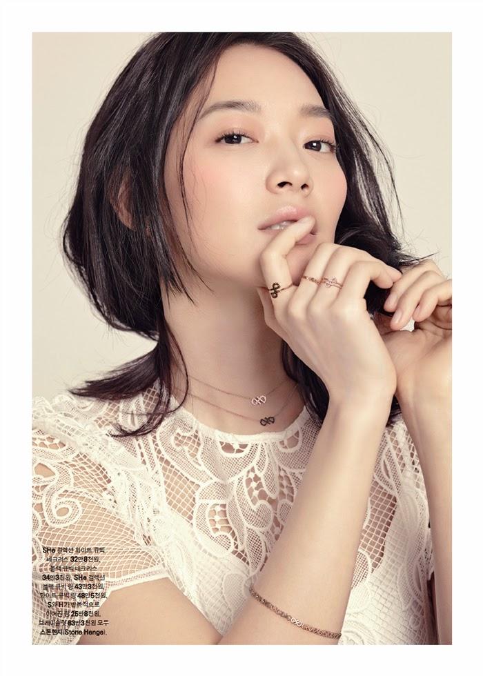 Shin Min A Stone Henge Pictorial marie claire yang min a O& Entertainment enjoy korea hui actress model