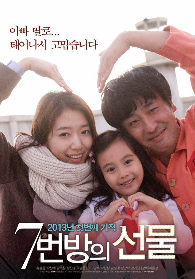 Movie Korea Terbaik 'Miracle in Cell No.7' Menguras Jutaan Air Mata dan Tawa [Download + Review]