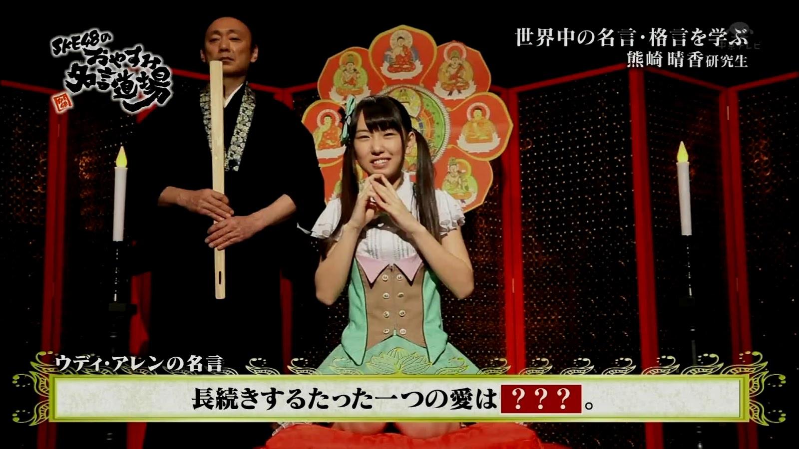 とあるアイドルの応援記録~劇場...