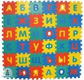 """Игра"""" Цветной алфавит."""""""