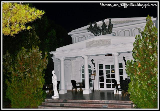 отель Kremlin Palace
