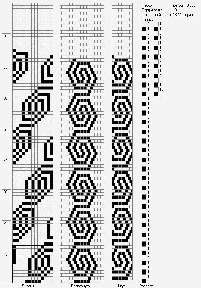 простой узор в черно-белом
