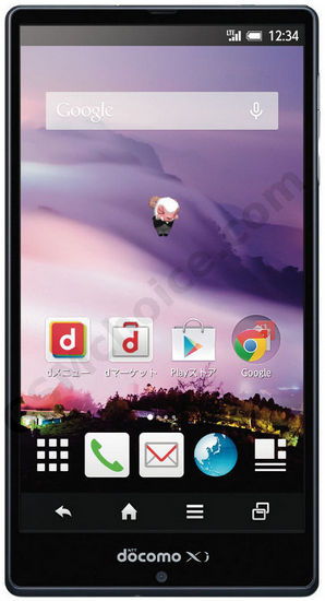 Sharp AQUOS Phone Zeta SH-04F Android Phone