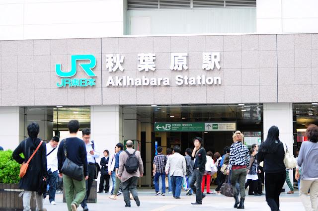 Akihabara of daytime