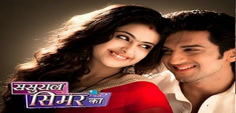 Sasural Simar Ka 17th April 2014