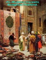 AL-MUBEEN CARPETS