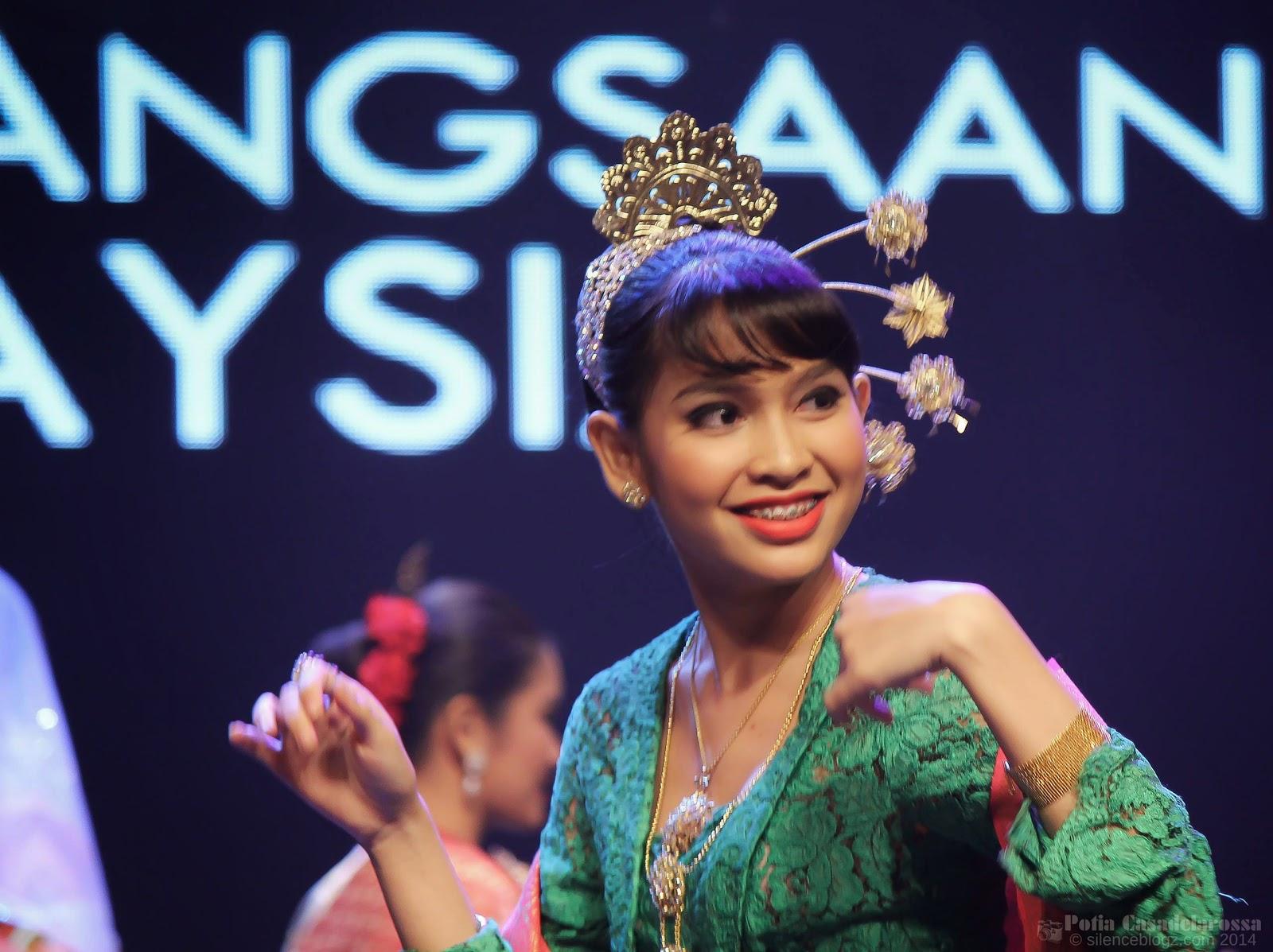 Koir Kebangsaan Malaysia Classique