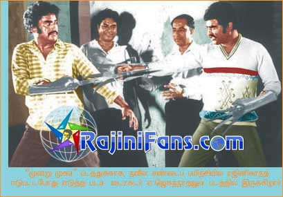 Rajinikanth Pictures 3
