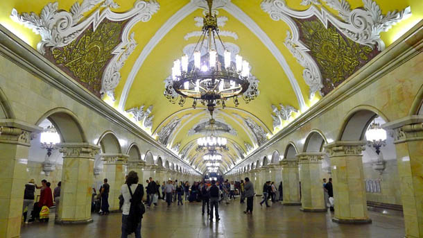 estações de metropolitano de Moscovo - Estação de Metro Komsomolskaya