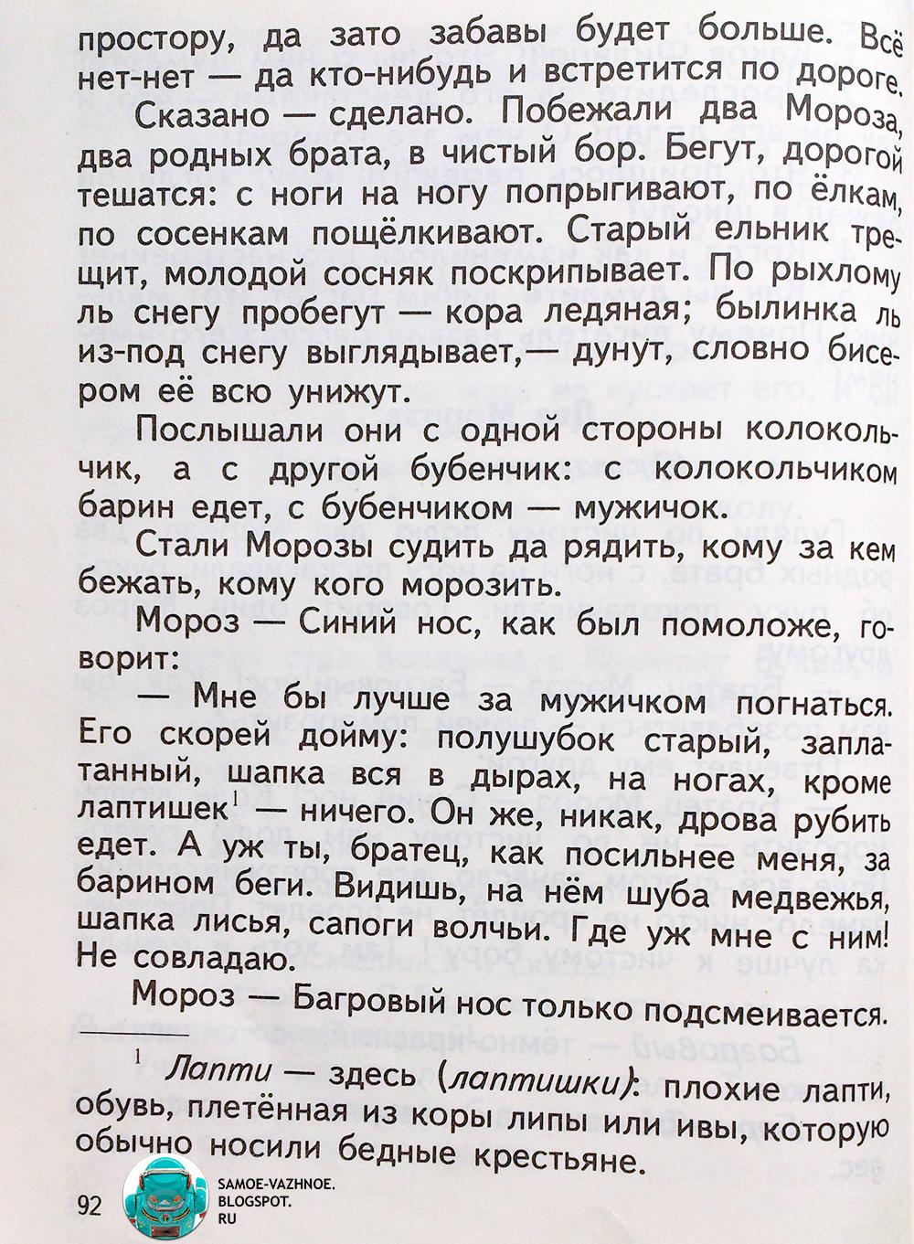 Жёлтый школьный учебник Казахстан