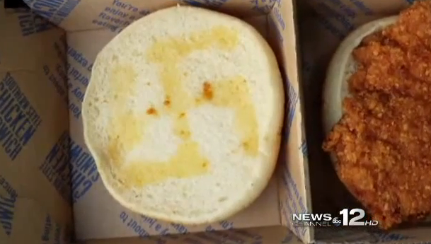 Customer At McDonald's Finds Nazi Swastika Burned Onto Sandwich Bun