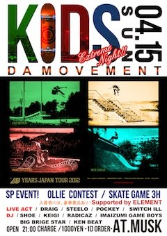 KIDS DA MOVEMENT