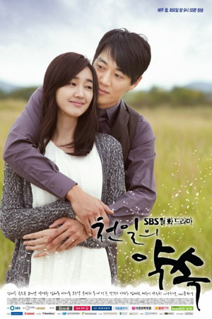 drama korea terbaru - A Thousand Days Promise