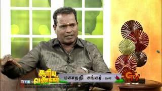 Virundhinar Pakkam – Sun TV Show 06-05-2014 Mahanathi Shankar