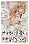 http://shojo-y-josei.blogspot.com.es/2015/11/chikai-kiss-wa-16-sai.html
