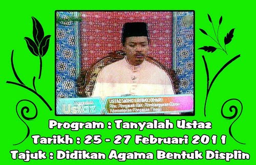 Ustaz Mohd Erfino Johari www.mymaktabaty.com