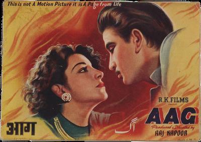 kamini kaushal films