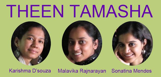 Theen Tamasha