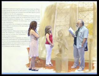 http://www.edutv.gr/protobathmia/istories-xoris-telos-to-agalma-pou-kryone