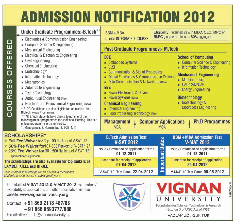 Admission papers for sale vmc