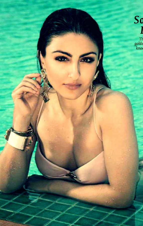 Soha Ali Khan in white bikini in Maxim