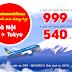 Vé máy bay giá hấp dẫn đến Nhật từ Vietnam Airlines