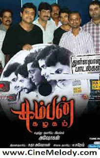 Click Here to Download Kamban Kalagam (2011) MP3 Songs Free Download