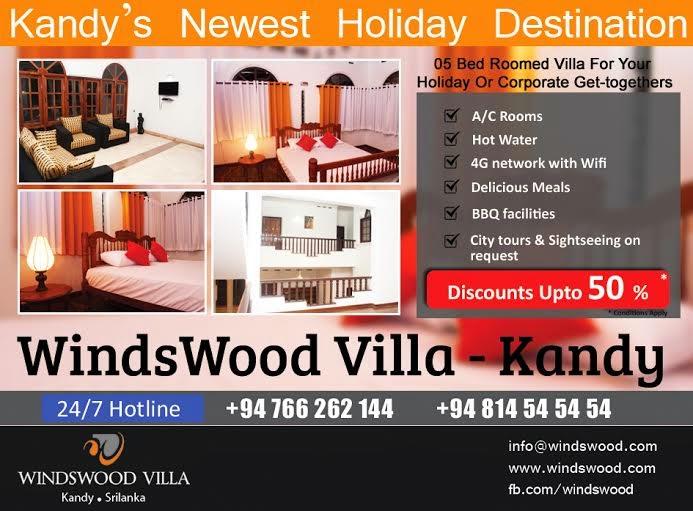 www.windswood.lk