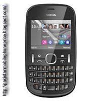Nokia Asha 200 Dual SIM price in Pakistan phone full specification