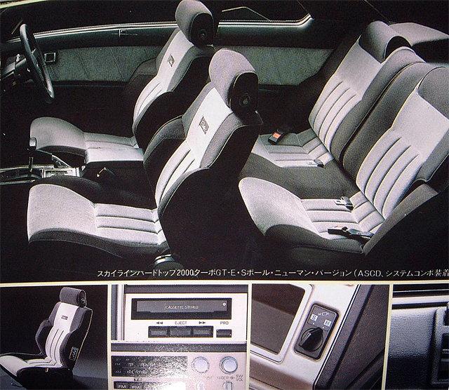 Nissan Skyline, R30, japoński sportowy samochód, lata 80, RWD, coupe, Paul Newman 日本車 日産 スカイライン
