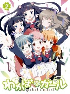 Wakaba Girl OVA