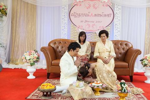 พิธีสามแหวนในงานแต่งงานแบบไทย