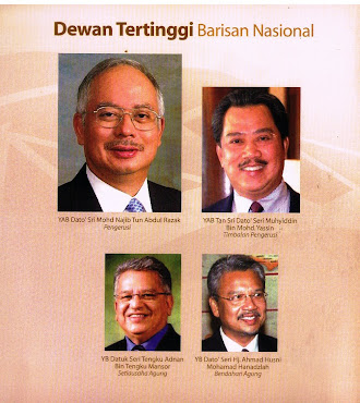 DEWAN TERTINGGI BN