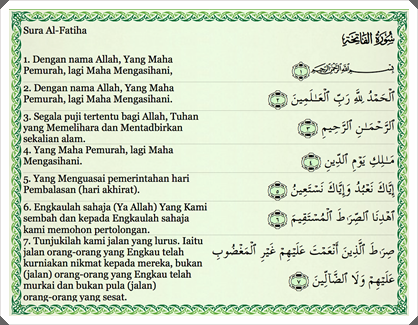 Surah Al fatihah Untuk Amal Sehari-hari