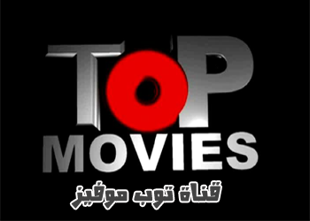 Top Movies , channel , Frequency