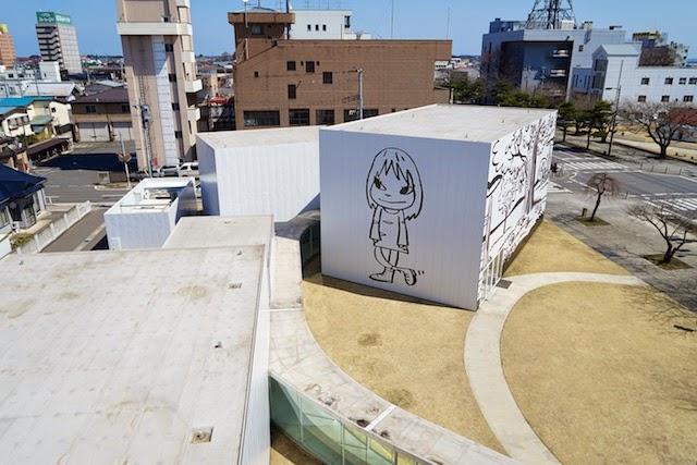 屋上からの景色、十和田市現代美術館