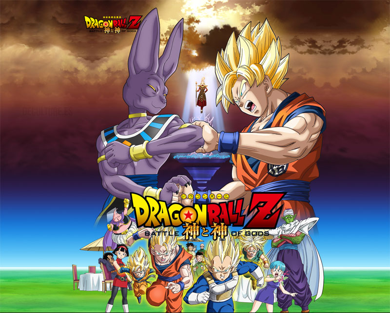 Dragon-ball-Z-Blattle-of-Gods
