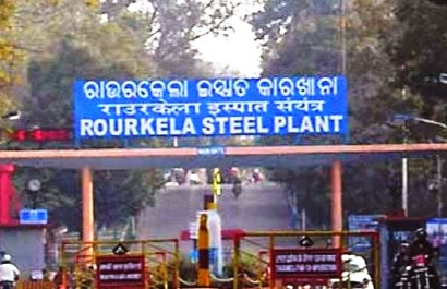 Rourkela Steel Plant Recruitment- 2015