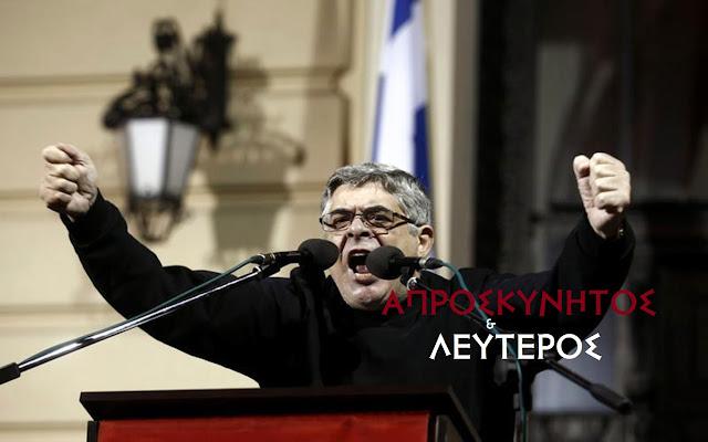 Μετά την αποτυχία του ΣΥΡΙΖΑ - Άρθρο του Ν. Γ. Μιχαλολιάκου