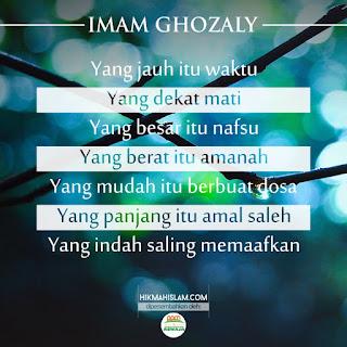 Pesan Imam Al Ghazali