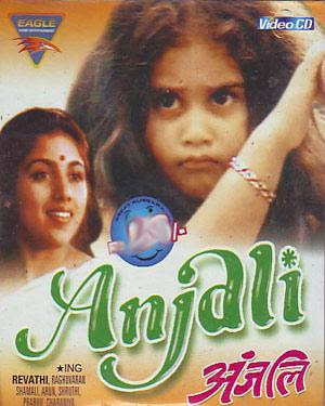 Anjali 1990 Tamil Movie Watch Online