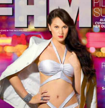fhm philippines cover october 2012