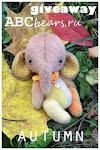 осенний слоник:))