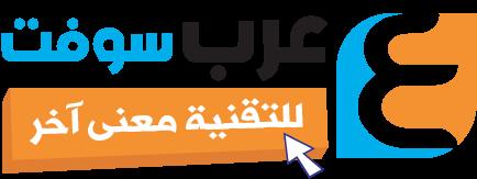 عرب سوفت
