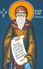 Άγιος Γεώργιος Αλαμάνος