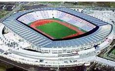 Daftar nama stadion sepak bola termegah, termewah, termahal tempat diselenggarakannya piala dunia