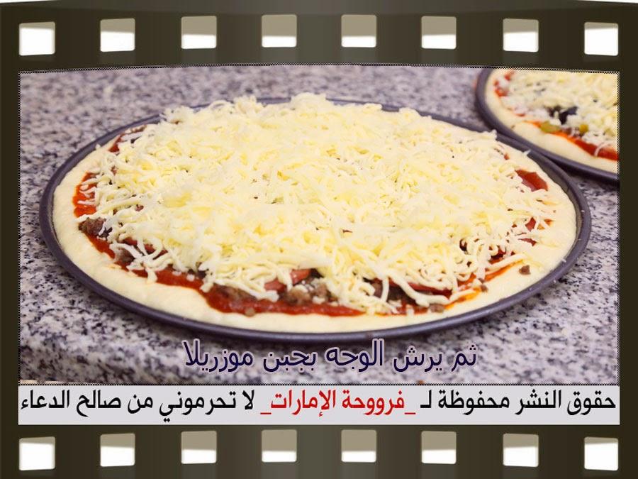 بيتزا مشكله سهلة بيتزا باللحم وبيتزا بالخضار وبيتزا بالجبن 27.jpg