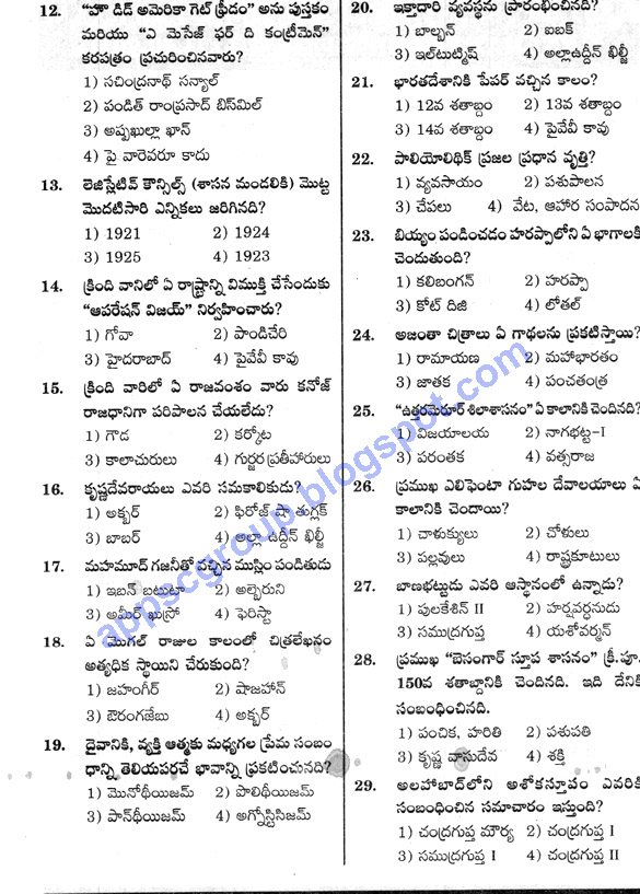 latest general knowledge questions answers 2011 pdf free
