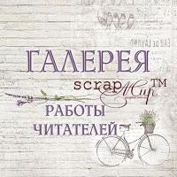 Приз в галерее марта)