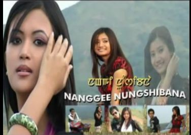 Nangee Nungshibana
